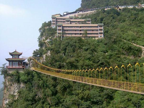 九皇山猿王洞景区